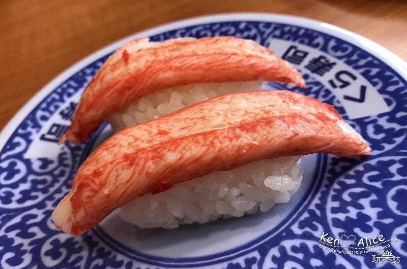 2017.07北車美食_藏壽司Kura Sushi20.jpg