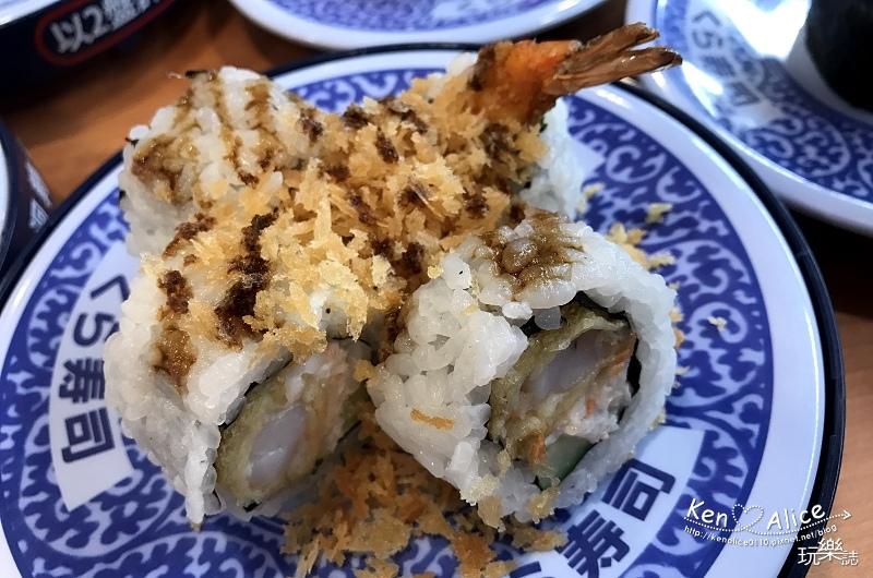 2017.07北車美食_藏壽司Kura Sushi27.jpg