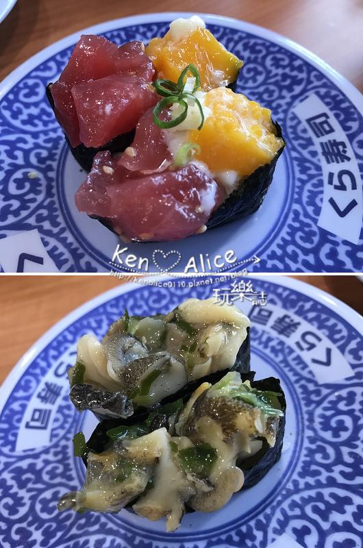 2017.07北車美食_藏壽司Kura Sushi28.jpg