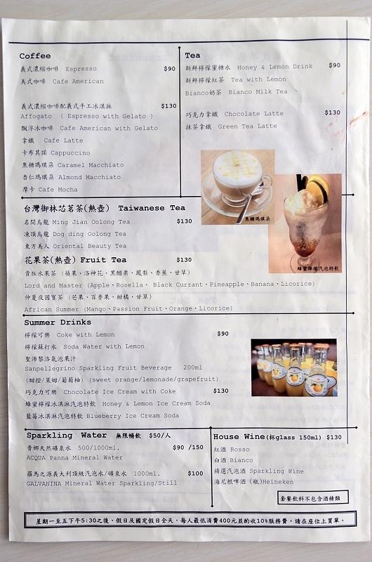 2017.07台北東區美食-Bianco義大利白色餐廳14.jpg