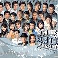 2006c-cs