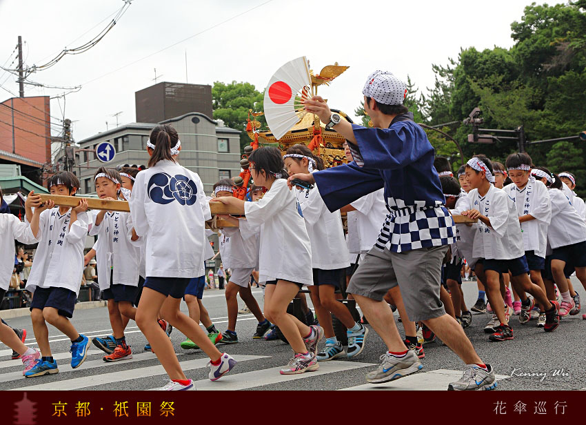 ky-gion-f09.jpg