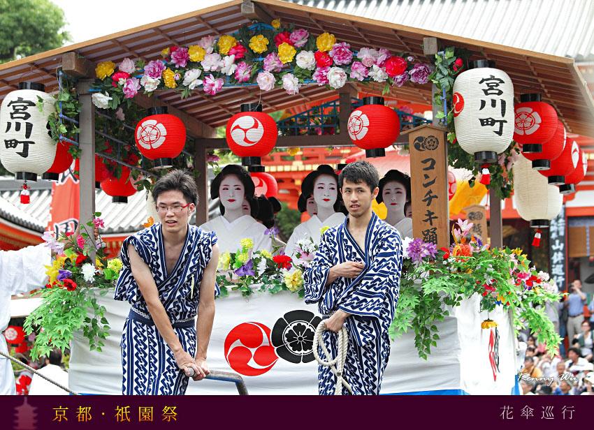 ky-gion-f26.jpg