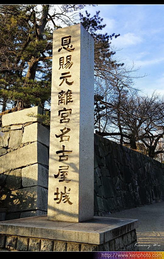 nagoyajo15.jpg