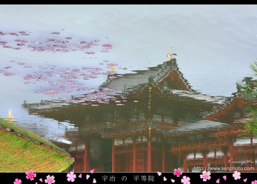 kyo-uji07.jpg