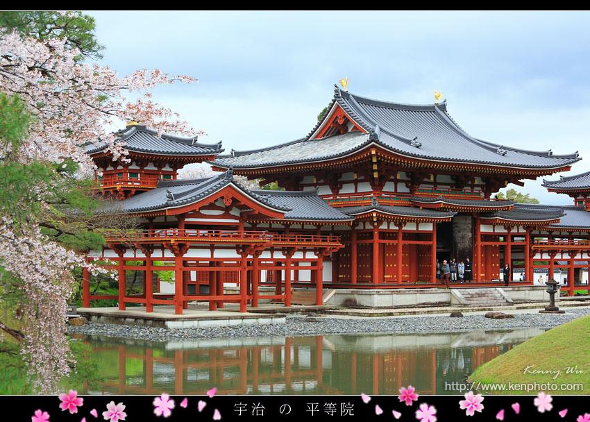 kyo-uji01.jpg
