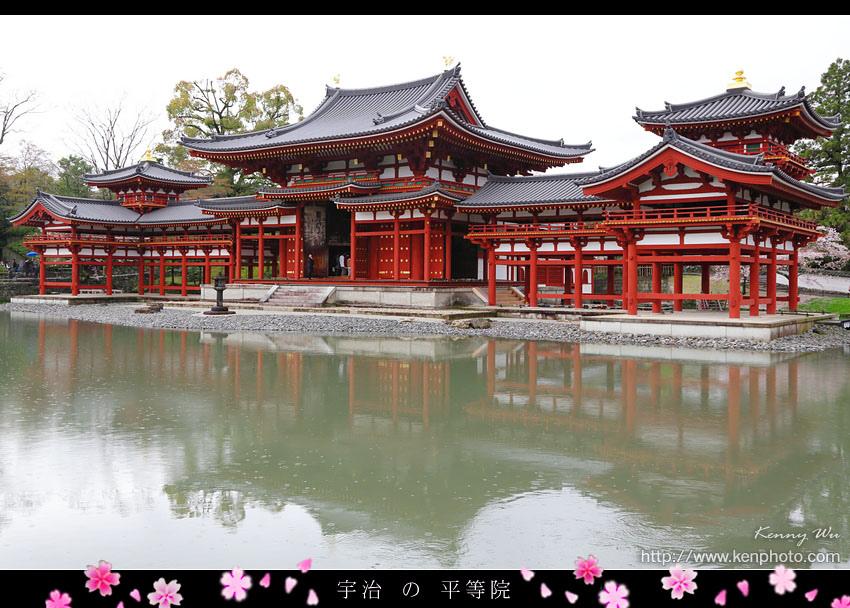 kyo-uji03.jpg