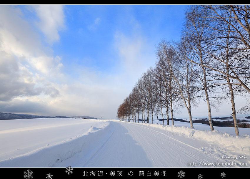 biei-so02.jpg