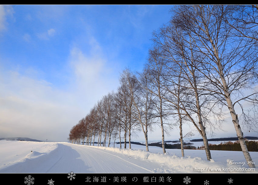 biei-so21.jpg