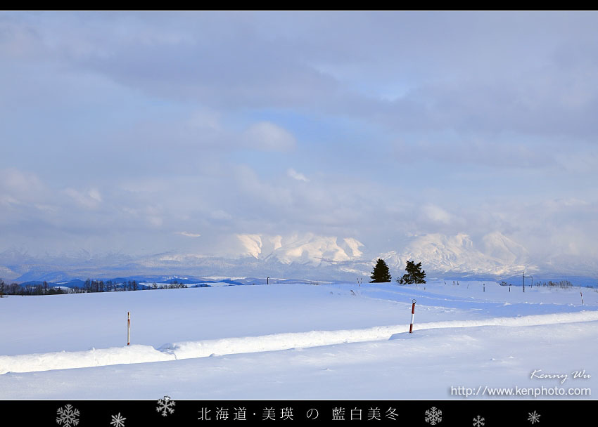 biei-so24.jpg