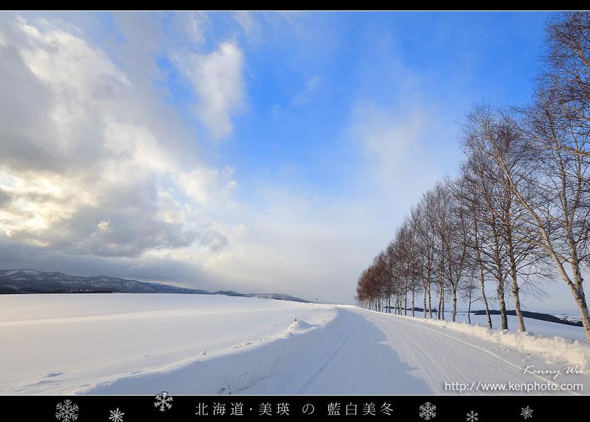 biei-so25.jpg