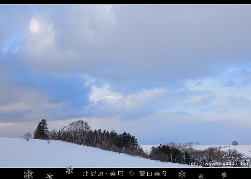 biei-so28.jpg