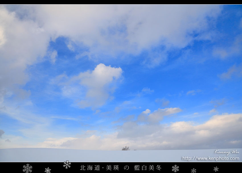 biei-so32.jpg