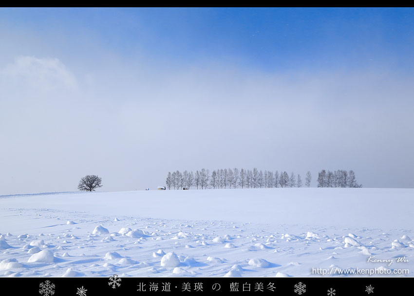 biei-so36.jpg