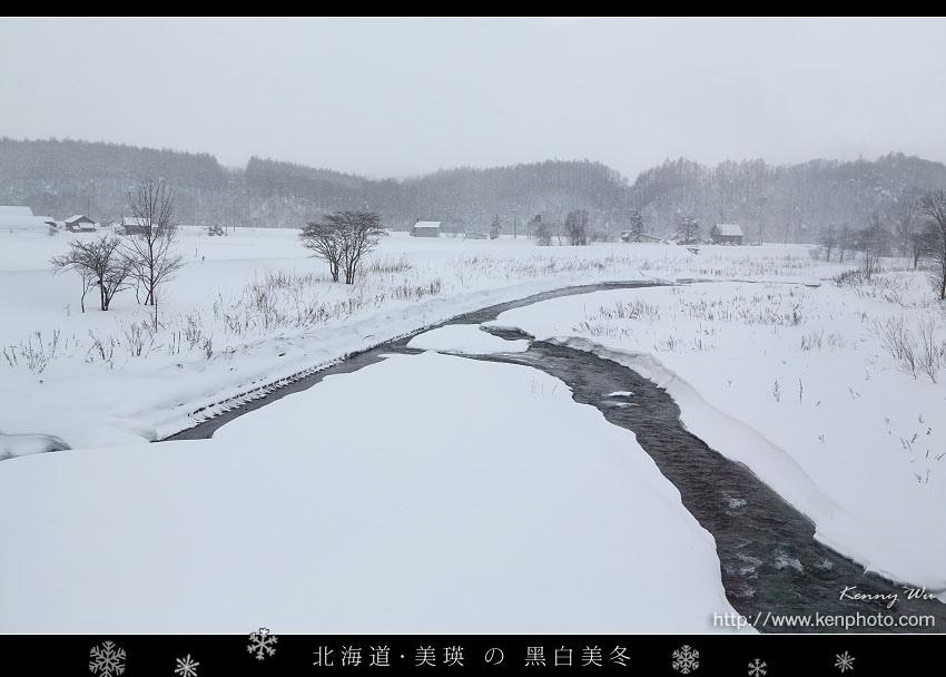 biei-so38.jpg