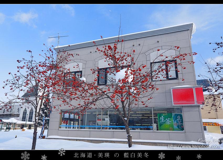 biei-so39.jpg