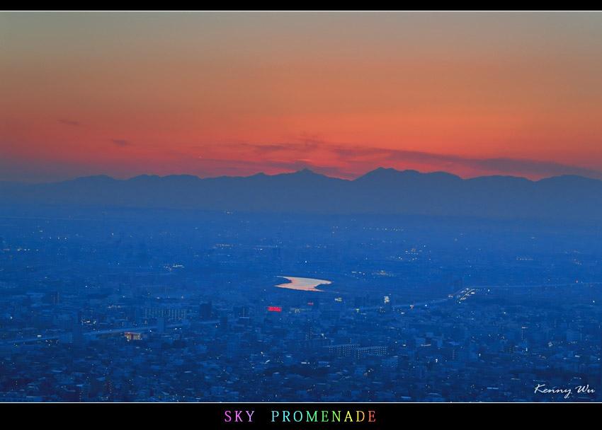 sky-pr11.jpg