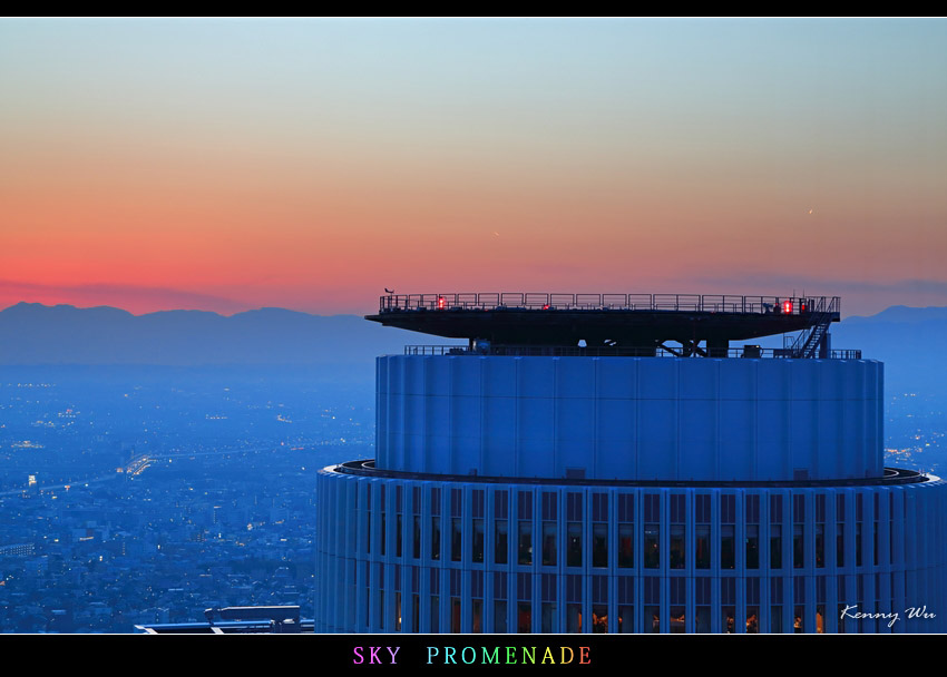 sky-pr12.jpg