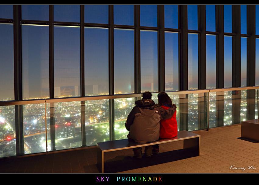 sky-pr21.jpg