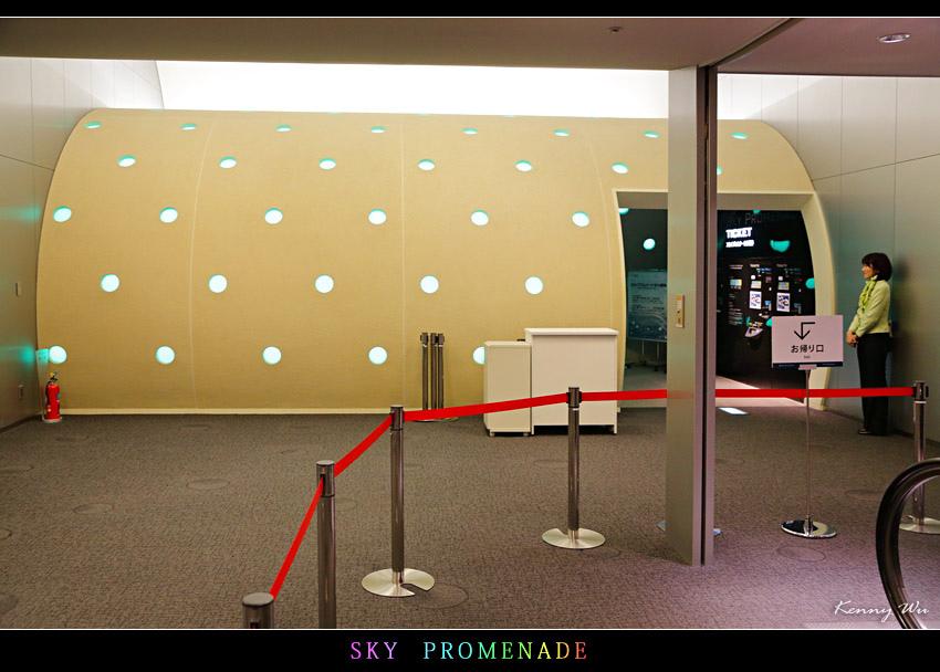 sky-pr22.jpg