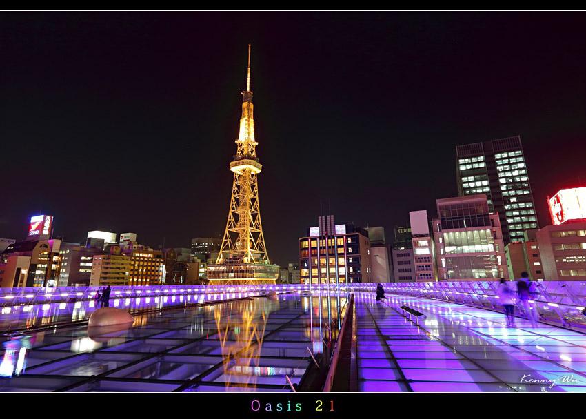 sky-pr29.jpg