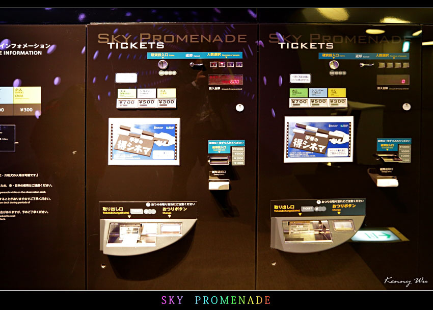 sky-pr06.jpg