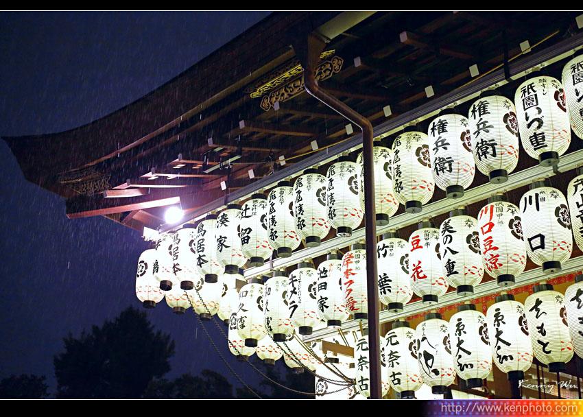 kyoto-pr04.jpg