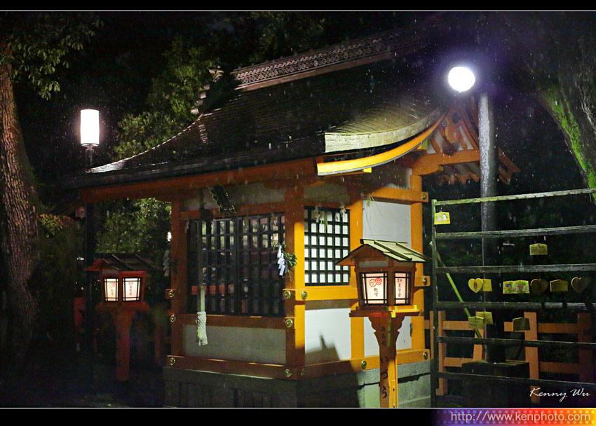 kyoto-pr06.jpg