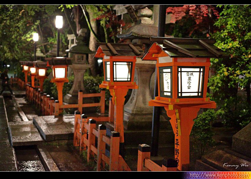 kyoto-pr09.jpg