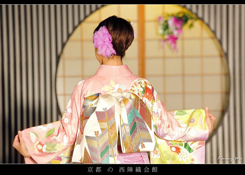 nishi24.jpg