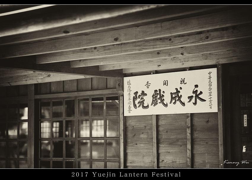 yueji06.jpg
