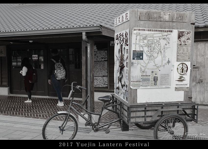 yueji07.jpg