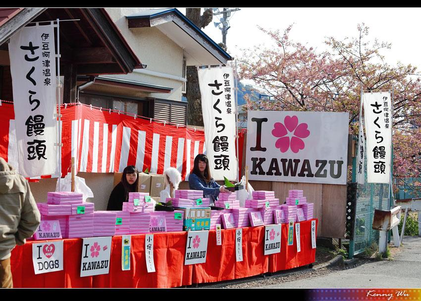kawazu51.jpg