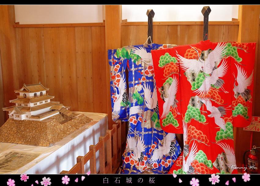 shiro43.jpg