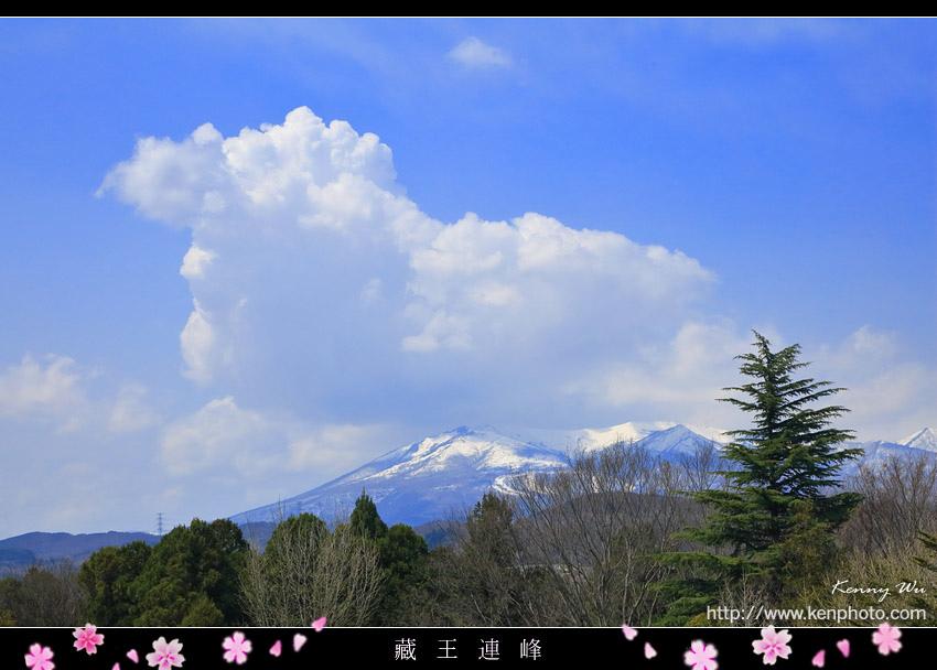 shiro47.jpg