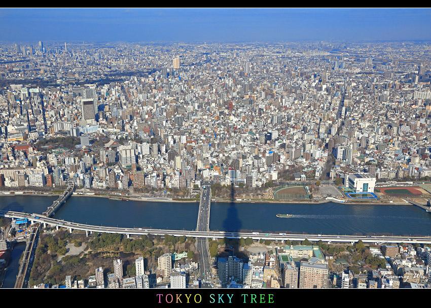 skytree09.jpg