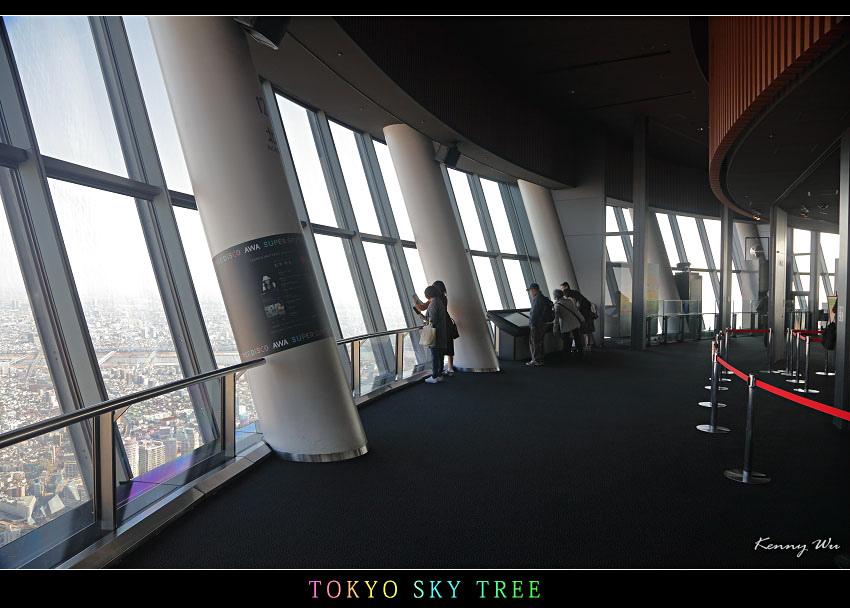 skytree10.jpg