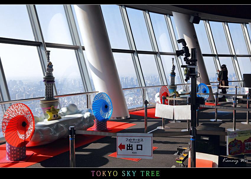 skytree13.jpg