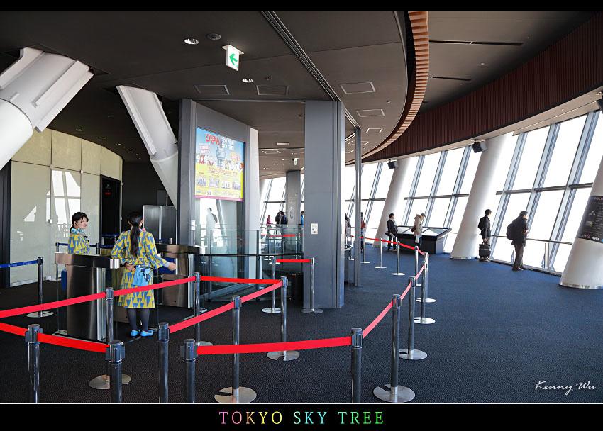 skytree12.jpg
