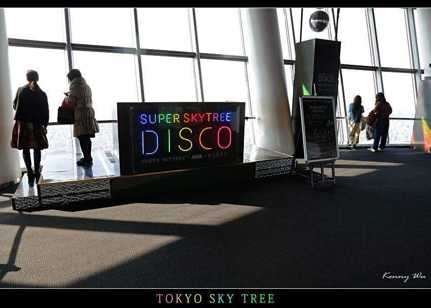 skytree14.jpg
