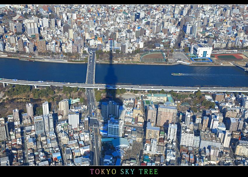 skytree18.jpg