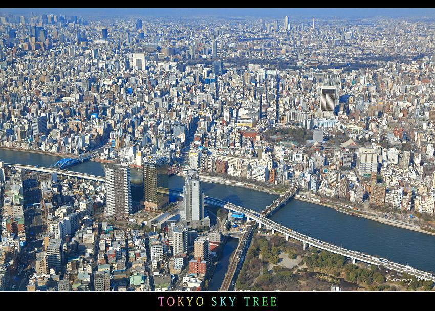 skytree20.jpg