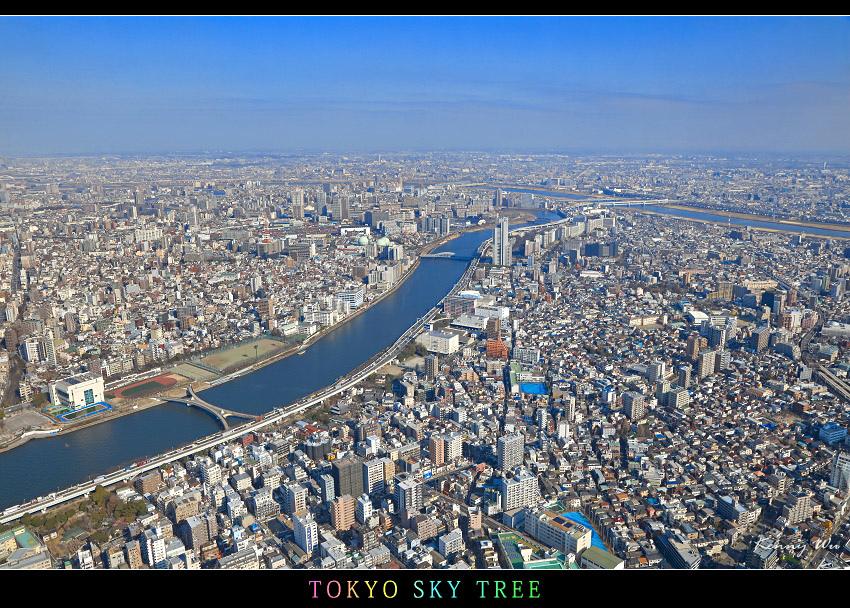 skytree22.jpg