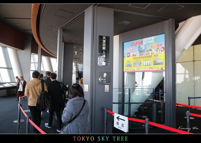 skytree21.jpg