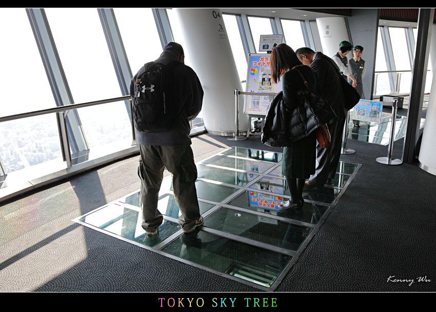 skytree26.jpg