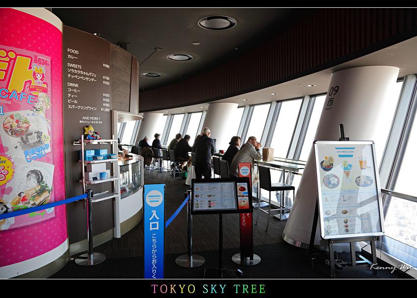 skytree25.jpg