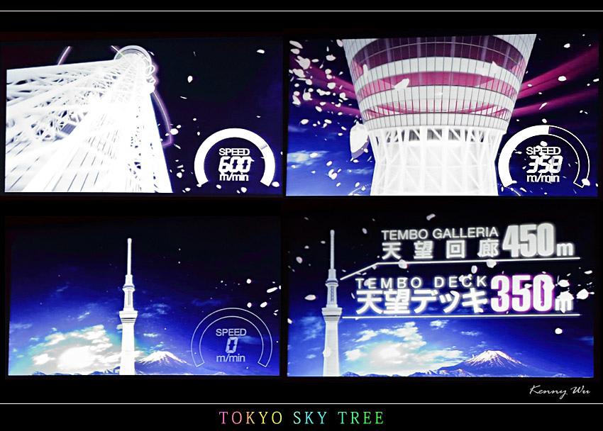 skytree03.jpg