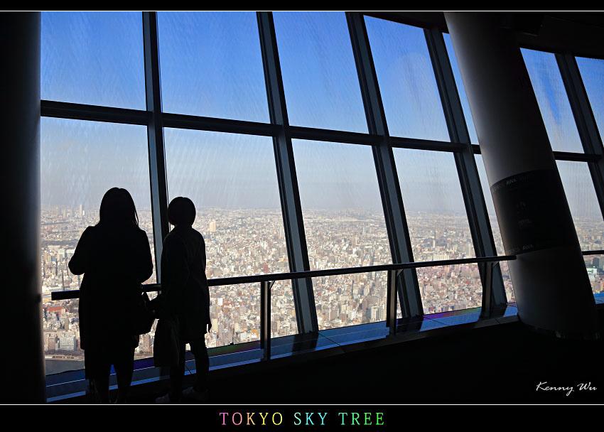 skytree05.jpg