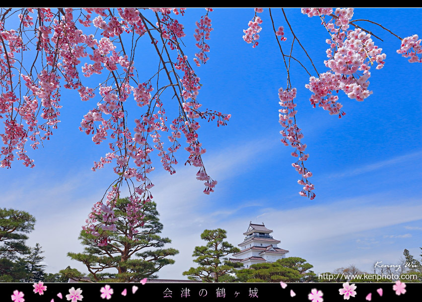 tsurug32.jpg