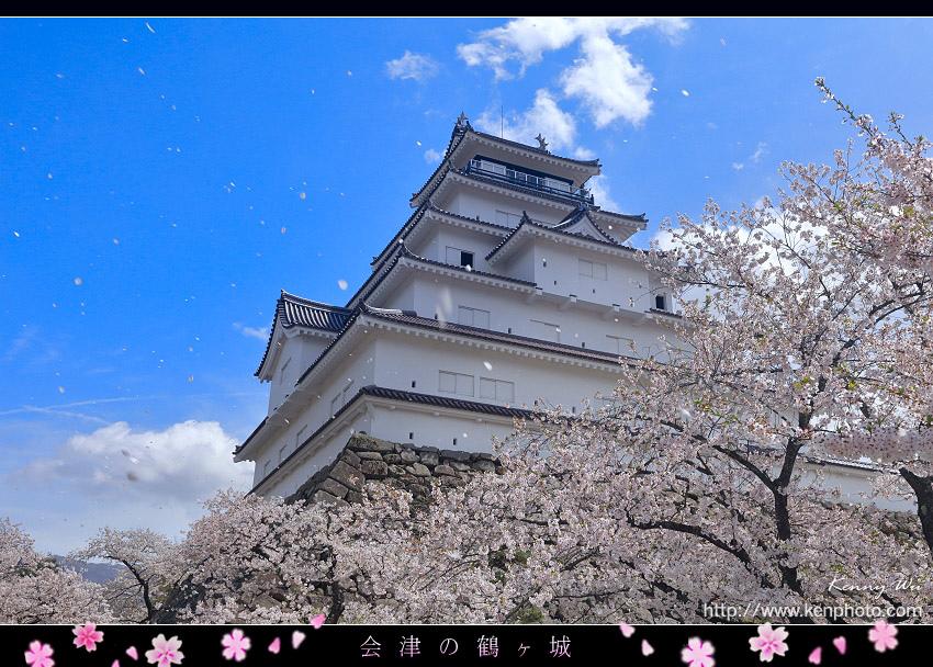 tsurug48.jpg